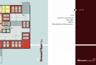 Bam Niyayesh Residential Tower - plan