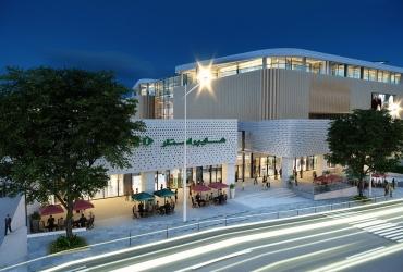 مرکز تجاری سیتادیوم ارومیه؛ هایپر استار