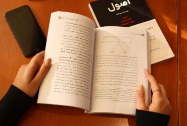 کتاب اصول نوشته ری دالیو