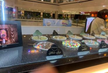 غرفه بستنی پریما پلاس در مراکز خرید