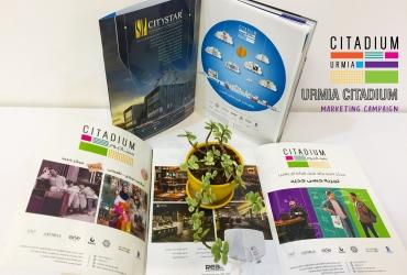 سیتادیوم در ماهنامه تجارت طلایی