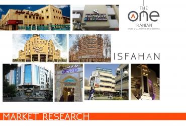 بررسی مراکز تجاری در اصفهان