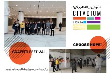 Third Campaign of Urmia Citadium