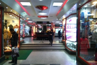 Urmia city of west of iran shopping center