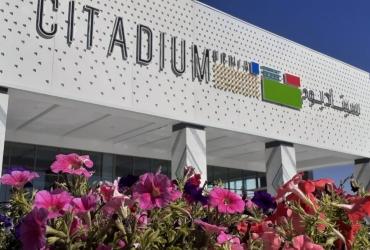 افتتاحیه هایپراستار در سیتادیوم ارومیه
