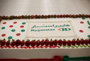 افتتاحیه هایپر استار ارومیه در سیتادیوم ارومیه