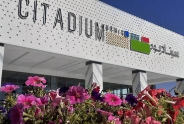 افتتاحیه بزرگ ترین مرکز خرید  و تفریحغرب کشور، سیتادیوم ارومیه