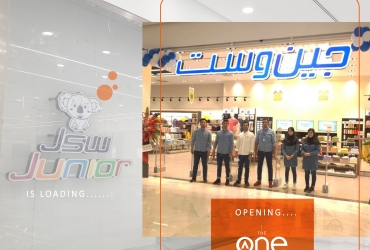 jeanswest oppening in urmia city