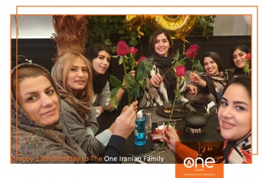 the one iranian girls in the one iranian birthday