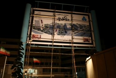 تبلیغات محیطی دراک شیراز