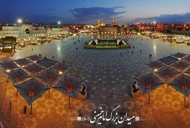 بازار شمسه