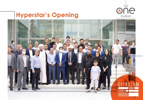 Opening of the 20th branch of HyperStar in the first phase of Urmia Citadium
