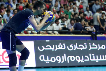 Citadium advocates the Iranian national volleyball team