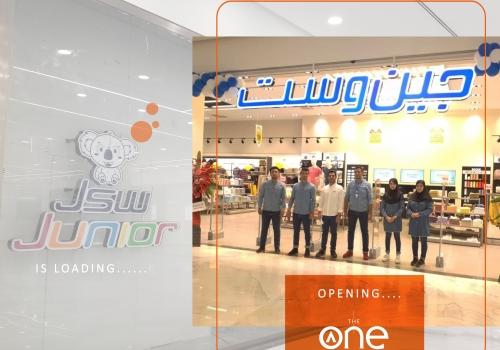 Different presence of Jeanswest stores in Urmia Citadium