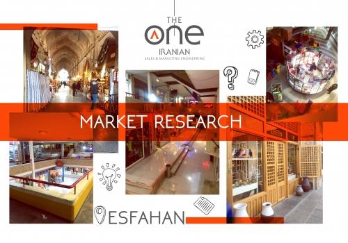 در بازارهای تجاری شهر تاریخی اصفهان چه می گذرد؟