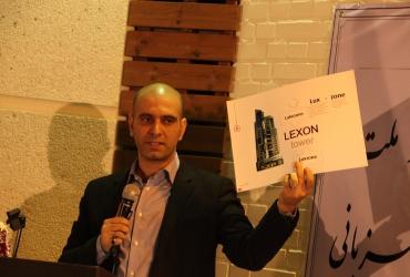 سخنرانی مهندس انیسی در مراسم لانچ پروژه لکسون