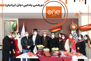 The One Iranian Yalda gathering
